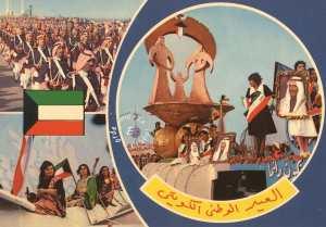 1981 - celebrazioni del giorno nazionale